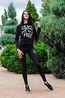 Женский костюм спортивного типа с молниями (черный) Love KAN