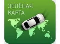 Зелена карта