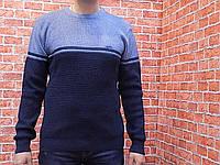 Свитер мужской, вязанный (цвет синий с светло-серыми вст.) Kaptan 10026