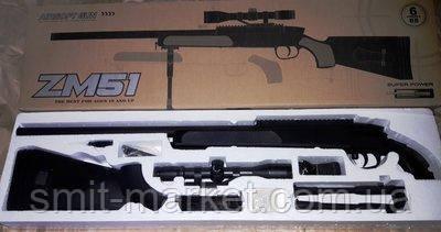 Игрушечное оружие ZM51. Детская снайперская винтовка ZM51, Airsoft Gun. Пульки в комплекте, с прицелом., фото 2