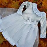 Крестильный комплект для девочки Дарина, фото 4