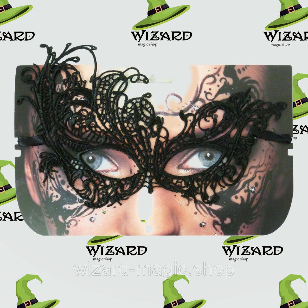 Кружевная маска Секрет Павлина черная