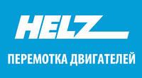 Перемотка электродвигателей завода ХЭЛЗ