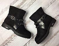 """Зимние женские ботинки """"Цепи""""  Эко замша хорошего качества"""