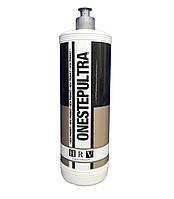 Полірувальна абразивна паста HRV One Step Ultra, 1 кг