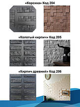 katalog_plitka_13.jpg