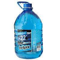 """Омыватель стекла Helpix """"-22"""" 5л."""
