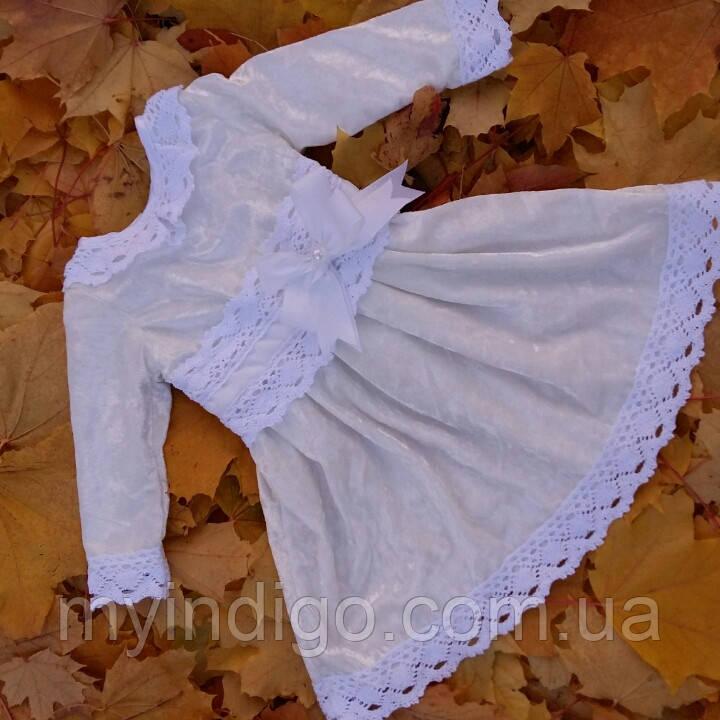 7cf0f28aa0ff Эксклюзив, фото 4 Теплое платье для крещения девочки .Эксклюзив, фото 5