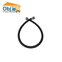 Шланг для газа резиновый (подводка для газа) 50см