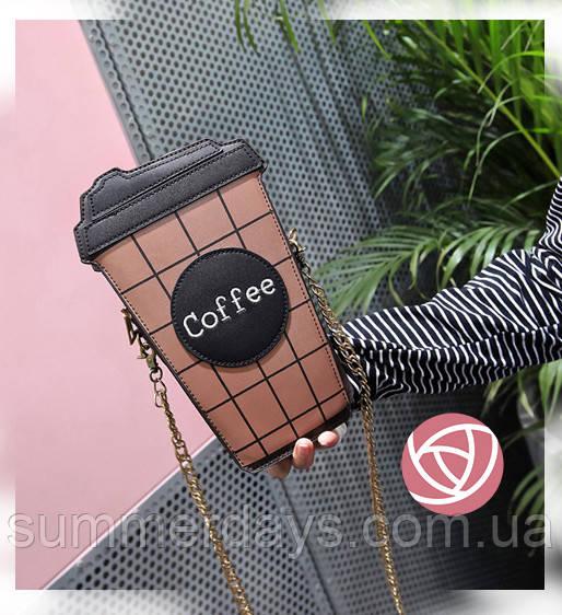 Сумочка кофе