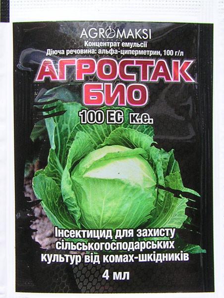 """Инсектицид Агростак Био 4 мл """"Агромакси"""" (лучшая цена оптом и в розницу)"""