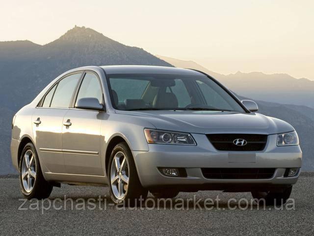 Hyundai Sonata 2005-2007 (NF)