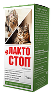 Лакто-Стоп 7 мл