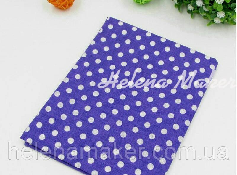 Отрез ситца для рукоделия фиолетовый в горошек 6 мм