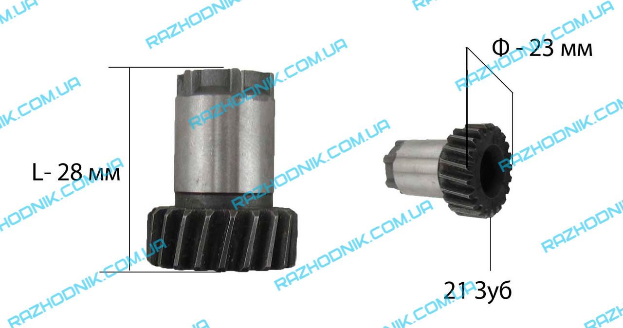 Ответная шестерня перфоратора Bosch 2-24 (21 зуб УНИВЕРСАЛЬНАЯ)