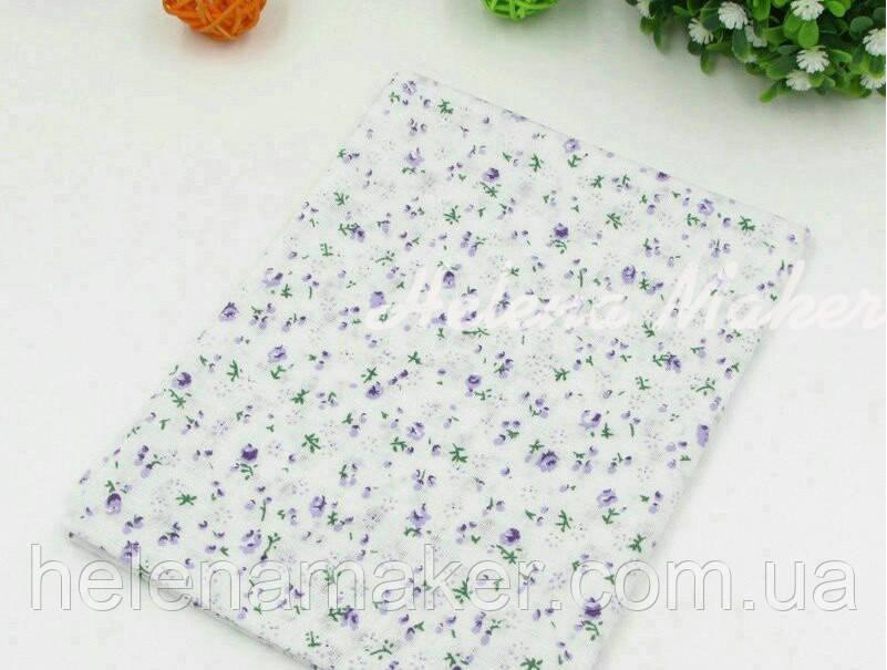 Отрез ситца для рукоделия белый в сиреневый цветочек
