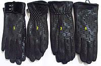Женские перчатки PAIDI нубук с лазерным напылением
