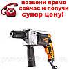 Дрель ударная Днипро-М ДЭУ-1200П, фото 8