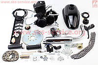 Двигатель велосипедный 2Т с ручным стартером + комплект для установки