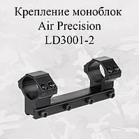 """Крепление моноблок """"Air Precision"""" LD3001-2"""