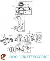 Двигатель Д 3900к - Коленчатый вал