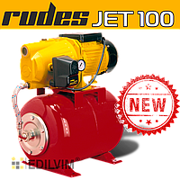 Станція водопостачання Rudes JET 100