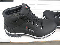 Columbia кожаные мужские ботинки