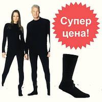 Термобілизна Reis Польща+Подарунок Термошкарпетки