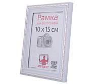 Фоторамка ,пластиковая, 10*15, рамка , для фото, дипломов, сертификатов, грамот, картин, 2115-13