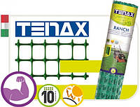 Сетка для ограждений TENAX RANCH 1,5х50