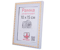 Фоторамка ,пластиковая, 10*15, рамка , для фото, дипломов, сертификатов, грамот, картин, 2115-14
