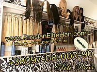 Южно-русские волосы Для наращивания волос