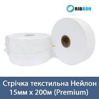 Стрічка текстильна Нейлон 15мм х 200 метрів (Premium)