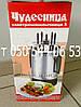 Электрошашлычница Чудесница (5,6 шампуров), фото 2
