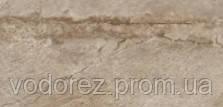 Плитка Argenta Daifor Vapore 30x60