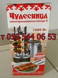 Электрошашлычница Чудесница (5,6 шампуров)
