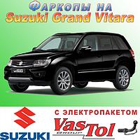 Фаркоп Suzuki Grand Vitara (прицепное Сузуки Гранд Витара)