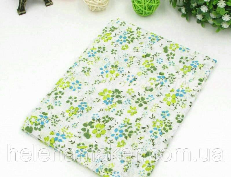 Отрез ситца для рукоделия белый в зеленый и голубой  цветочек