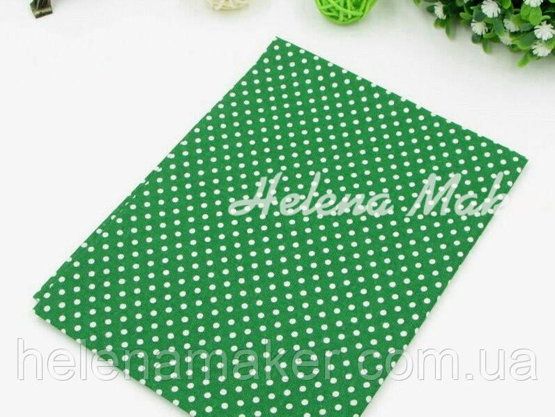 Отрез ситца для рукоделия зеленый в мелкий горошек 2 мм
