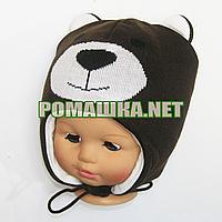Детская зимняя вязаная термо шапочка р. 46 с завязками 3902 Коричневый