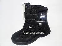 Зимние детские подростковые ботинки, термоботинки тм B&G 32, 33, 34, 35, 36, 37, 38р. для мальчика черные