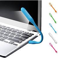 USB LED светильник для ноутбука, черный