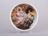 Декоративная тарелка Cesky porcelan Dubi Барышни 20 см 606-758