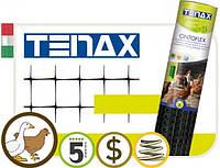 Сетка для ограждений TENAX CINTOFLEX E 2х100