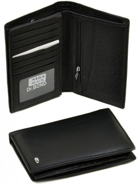 77d9387c62bb Брендовый кошелек портмоне визитница dr. Bond. Отличное качество. Доступная  цена. Дешево.