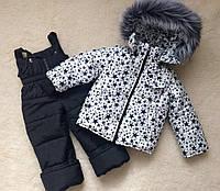 Детский зимний костюм штаны на бретелях и куртка с капюшоном в звезды  размеры 86-92 98-104 110-116 122-128
