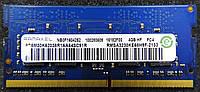 Оперативная память Samsung 4GB, M471A5143EB0-CPB, DDR4, 2133MHz, SO-DIMM