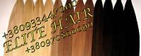 Черные Южно-русские волосы по Супер цене 60 см