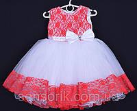 """Нарядное детское платье """"Майя"""". 2-3 года. Бело-красное."""