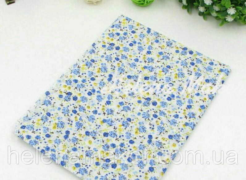 Отрез ситца для рукоделия белый в голубой и желтый цветочек